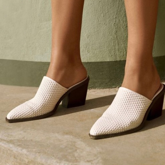 Just Fab | Subtle Sophisticate Mules White NWT